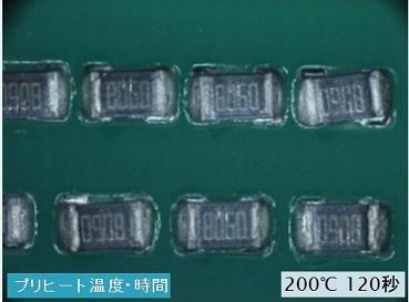 TLF-204-93